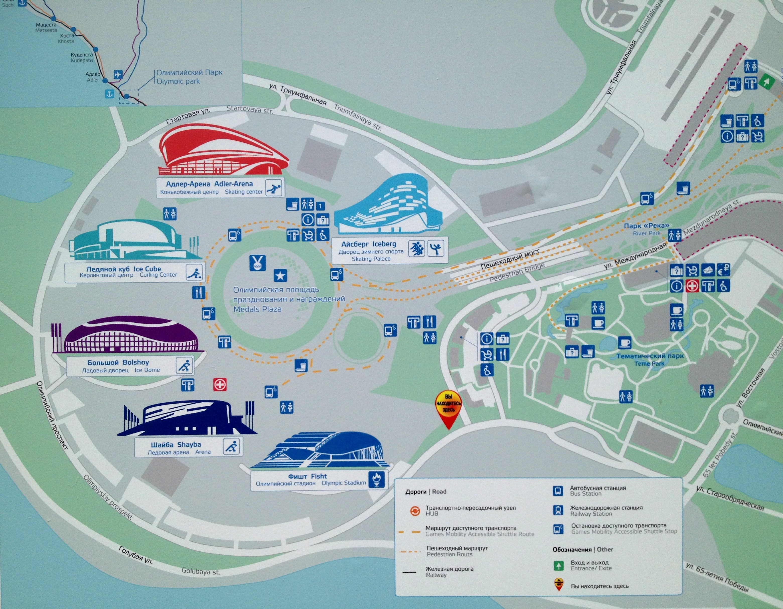 Карта олимпийский парк схема
