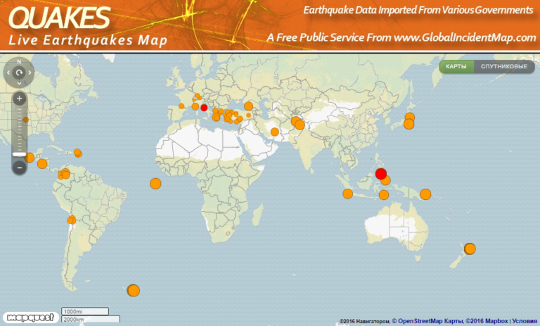 a list of recent earthquakes in United states has had: (m15 or greater) 161 earthquakes in the past 24 hours 1,232 earthquakes in the past 7 days 4,064 earthquakes in the past 30 days.